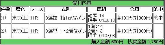 20160625t11r.jpg