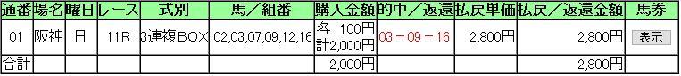 20160626h11r.jpg