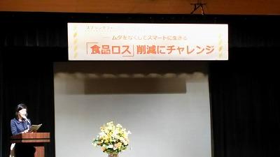 160404syokuhi.jpg