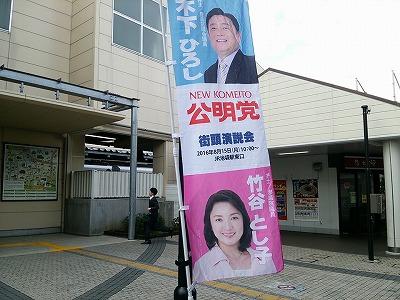 160408shiinamachi.jpg