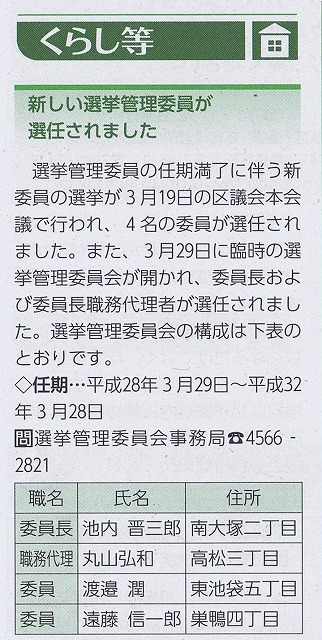 160411senkan.jpg