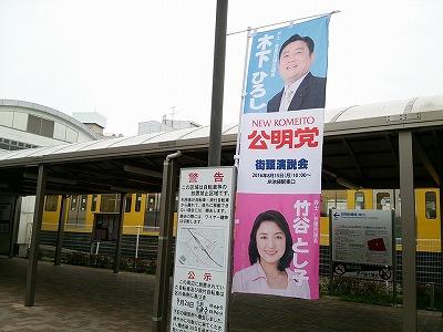 160421higashinaga.jpg