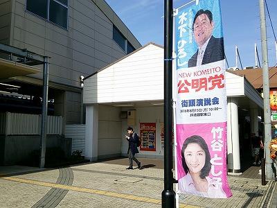 160422shiina.jpg