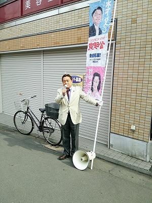 160506shiinamachi.jpg