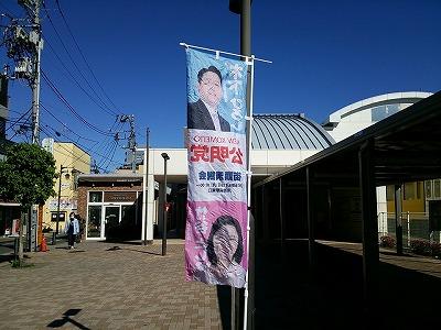160512higashinaga.jpg