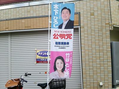 160513shiina.jpg
