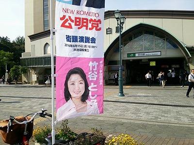 160524mejiro.jpg