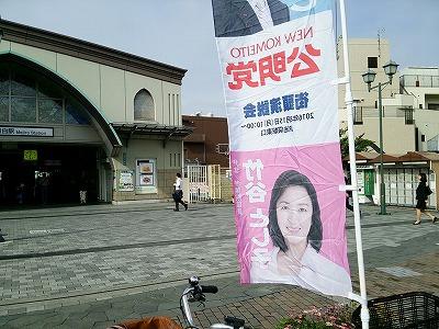 160531mejiro.jpg