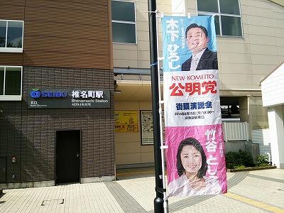 160610shiinamachi.jpg