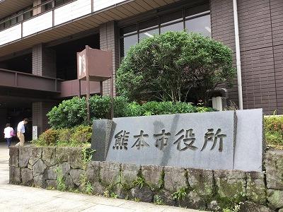 160613shiyakusyo.jpg