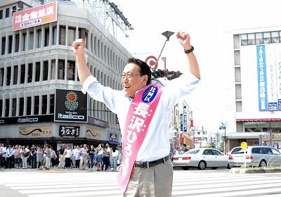 160626nagasawa.jpg