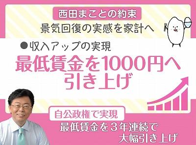 160629nisida.jpg