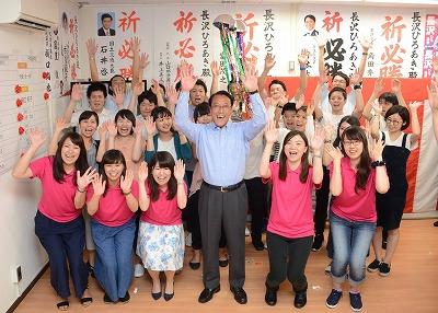 160711nagasawa.jpg