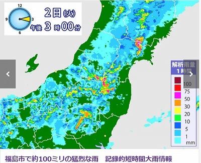 160802fukushima.jpg