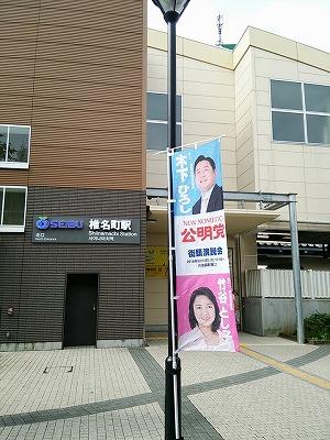 160804shiinamachi.jpg
