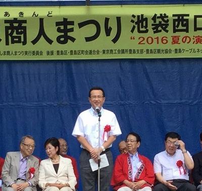 160806nishiyama1.jpg