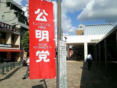 160825higashinagasaki.jpg