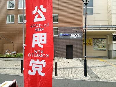 160909shiina.jpg