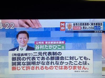 s-160609tanimura.jpg