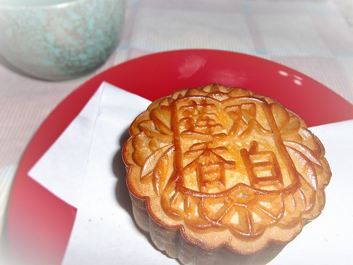 双黄純正白蓮蓉月餅(塩漬け卵入り蓮の実餡月餅