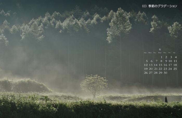 開田高原3