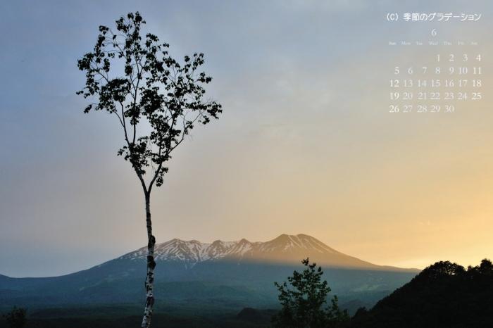 開田高原6