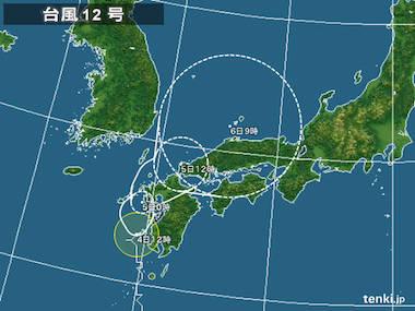 typhoon_1612_2016-09-04-12-00-00-large.jpg