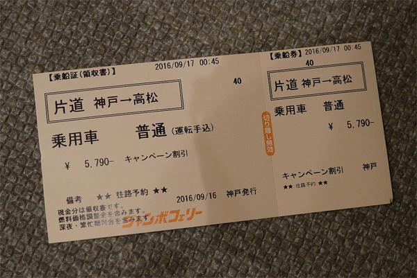 20160917-8.jpg