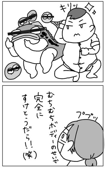 ぷよぷよのアイツ2