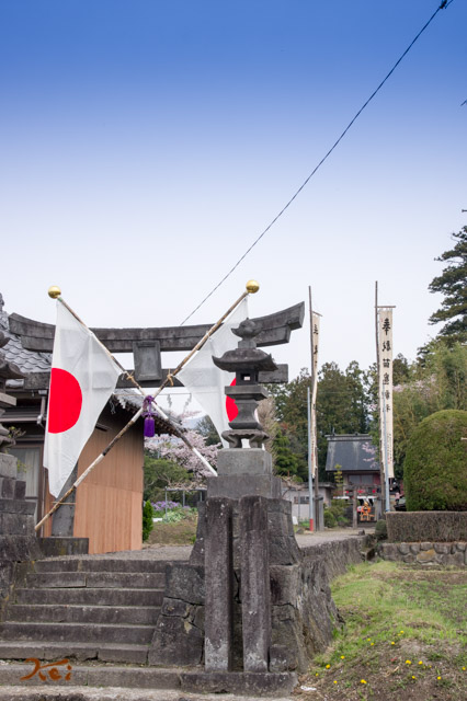 20160410苗ヶ島町桜まつり02
