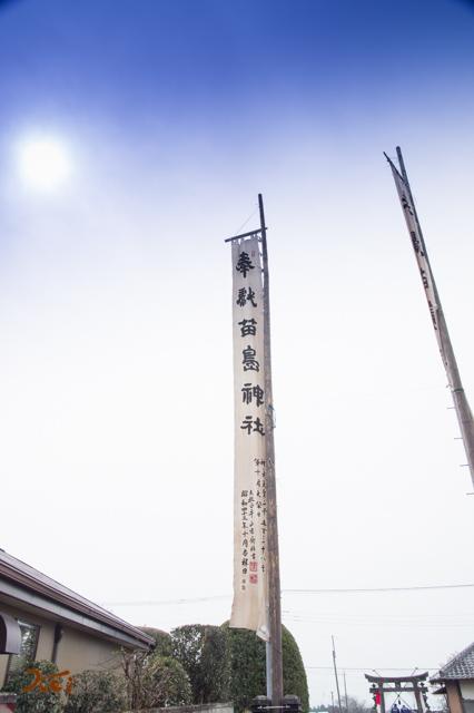 20160410苗ヶ島町桜まつり03