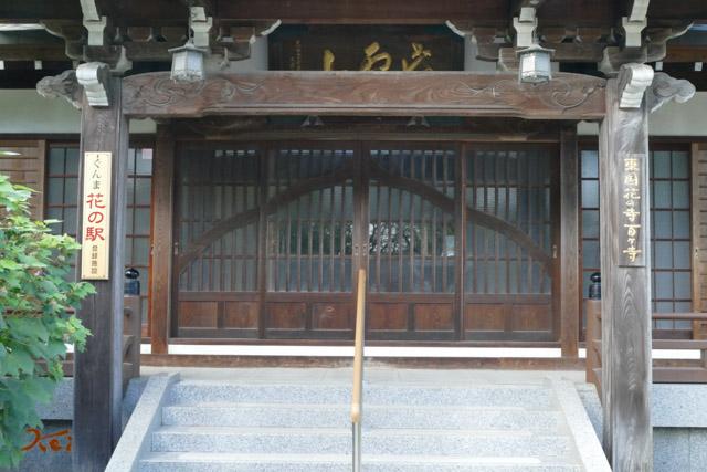 20160910彼岸花_常楽寺18