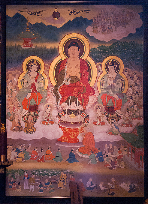 延暦寺 仏画