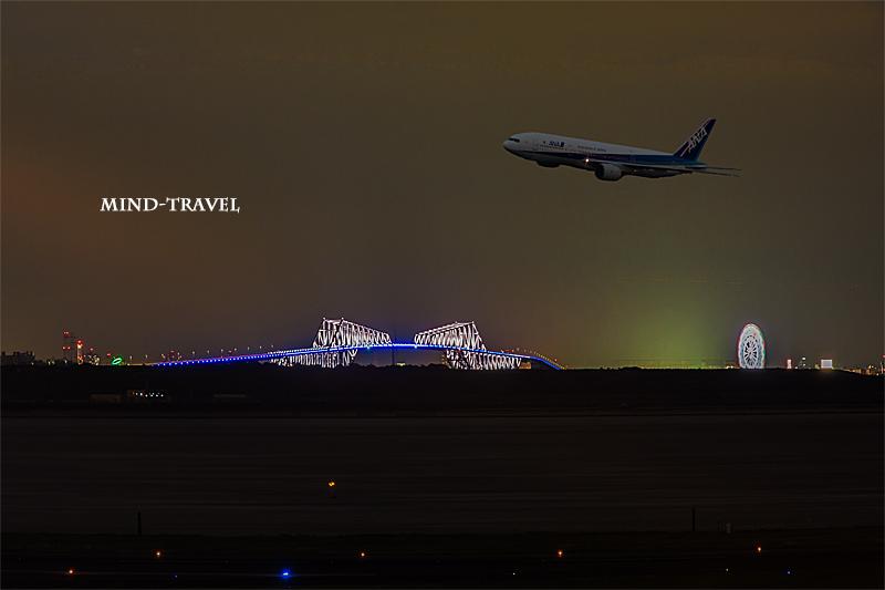 羽田空港より東京ゲートブリッジを望む