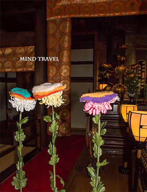 法輪寺 菊の被綿