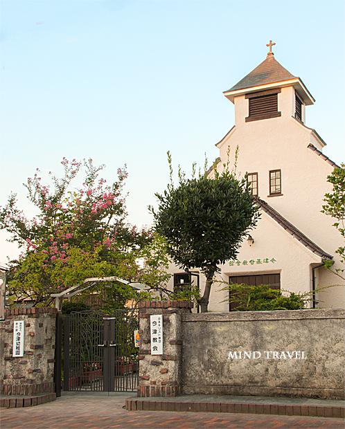 今津基督教会館