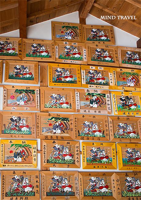 當麻山口神社 絵馬堂