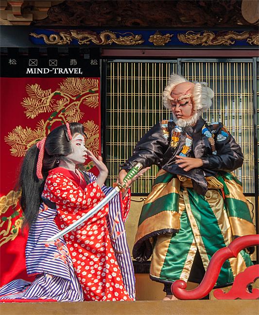 米原子供歌舞伎 松翁山