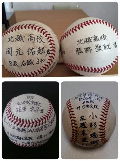 第134回北信越地区高等学校野球新潟県大会 ボール