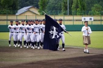 第134回北信越高校野球大会