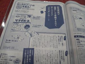 moblog_12655ee8.jpg