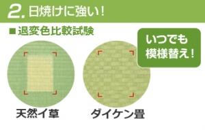 feature02.jpg
