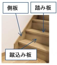 mct_img_stairs01.jpg