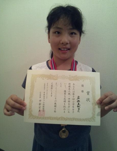 2016-7-16第10回小学生女子将棋名人戦中部大会2
