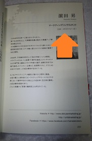 PAP_0005.jpg