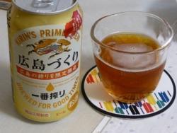 広島づくり