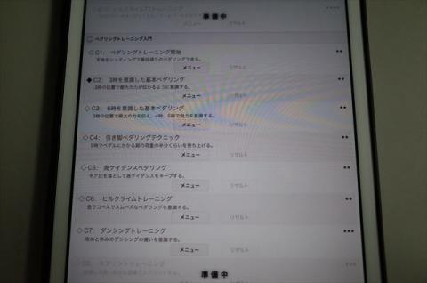 GR000035_R.jpg