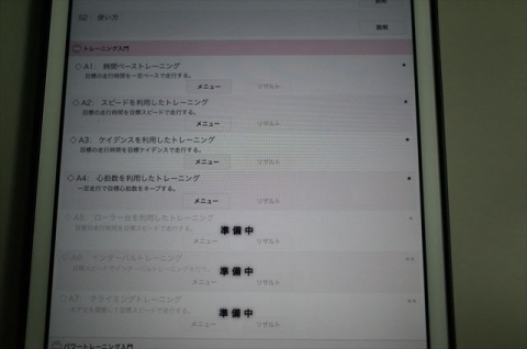GR000036_R.jpg