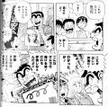 こち亀200巻11-1