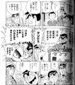 こち亀200巻11-2
